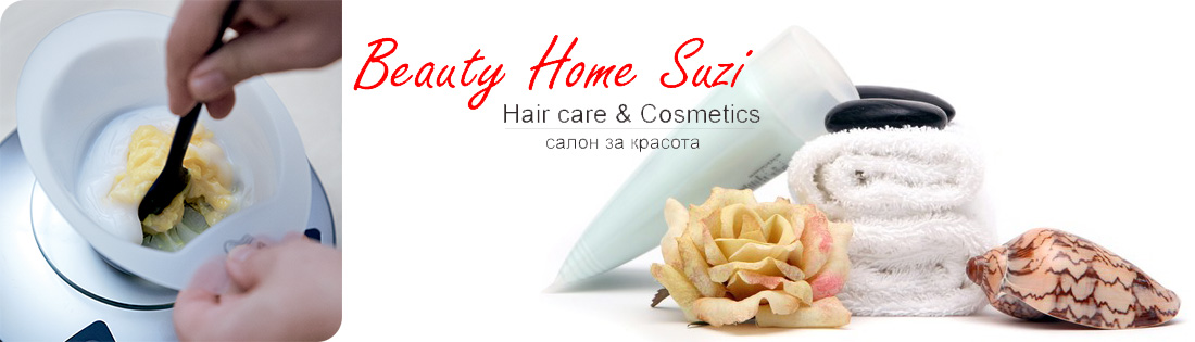 cosmetics-beauty-home-suzi-plovdiv